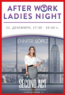 Afterwork Ladies Night