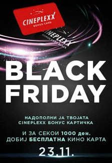 Black Friday во Cineplexx!