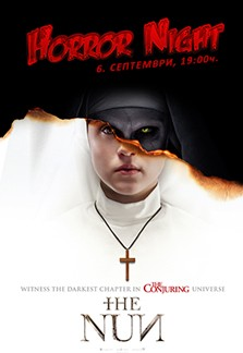 Horror Night -  The Nun